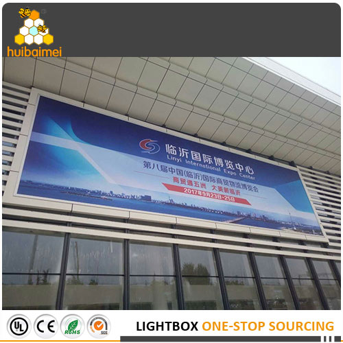 our HBMAX100-120 big project fabric light box
